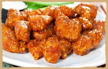 Picture of Boneless  Wings